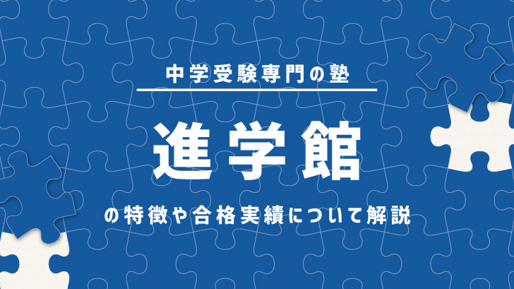 014-shingakukan