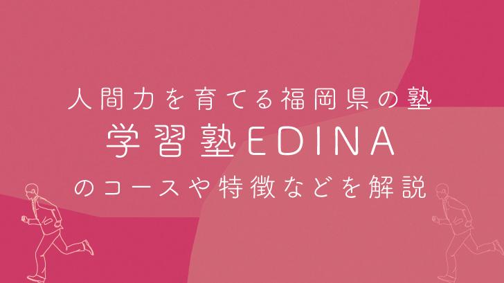 024-edina-1