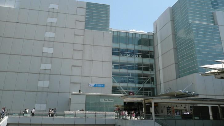 大野 駅 相模