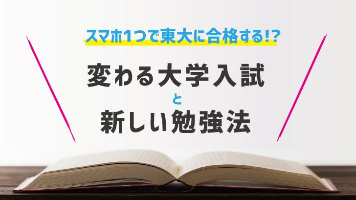110-dragonsakura2
