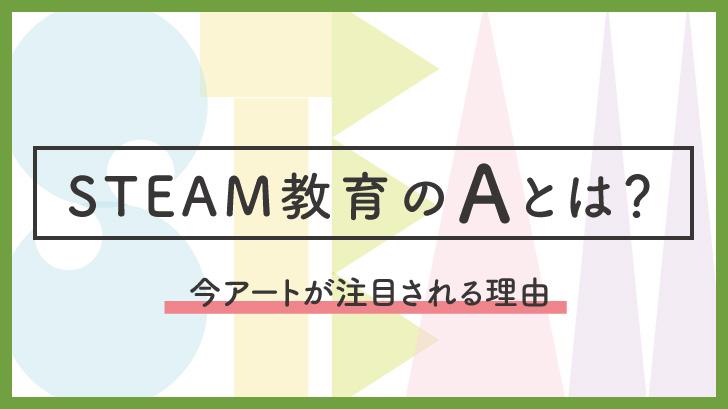 118-steam-art