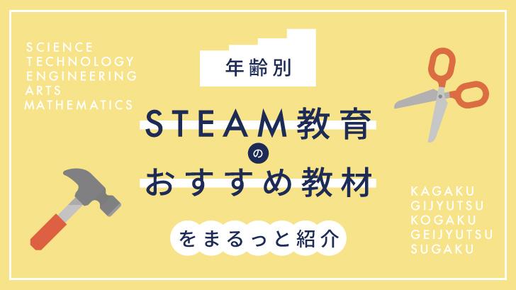 189-steam-equipments