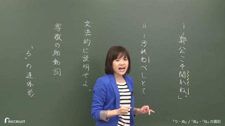 【スタサプ】岡本梨奈先生の経歴や授業の特徴を解説 古典嫌いが治る授業